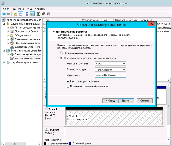 iscsi-targer-server2008r2-016.jpg