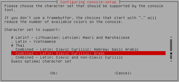 ubuntu-debian-locales-007.jpg