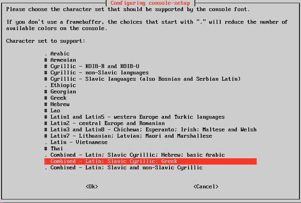ubuntu-debian-locales-016.jpg