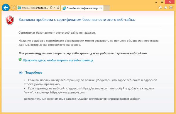 zimbra-re-create-certificate-003.jpg