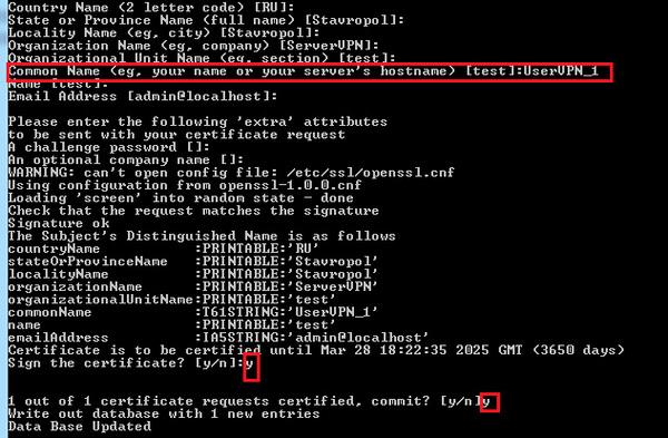 OpenVPN-channels-pass-012.jpg