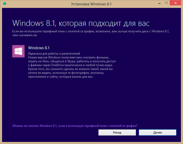 windows-setup-box-003.jpg