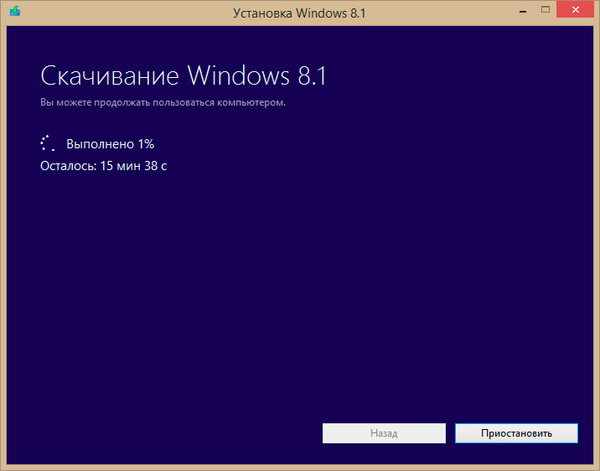 windows-setup-box-004.jpg