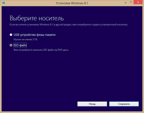 Windows 7 8. 1 10 на русском 2018 скачать торрент iso-26. 9gb.