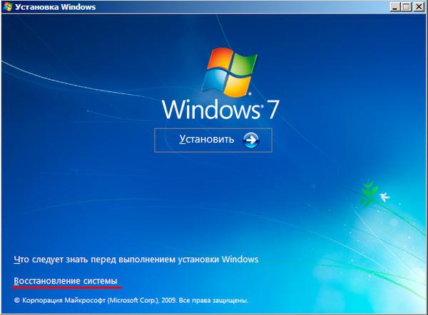 windows-update-remove-package-002.jpg