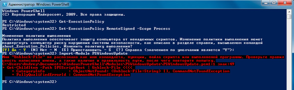 PS-Windows-Update-002.jpg
