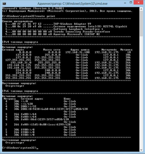 VPN-route-001.jpg