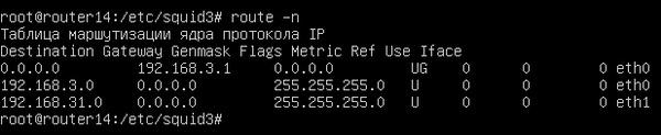 VPN-route-002.jpg