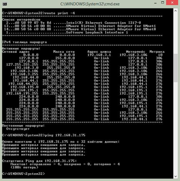 VPN-route-005.jpg