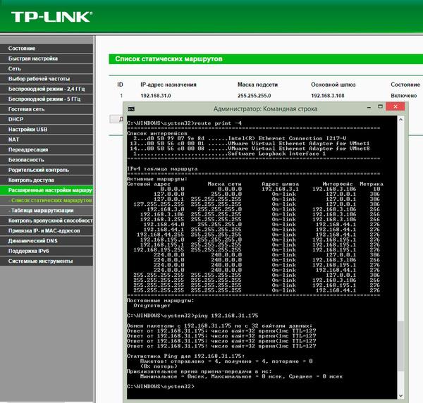 VPN-route-008.jpg