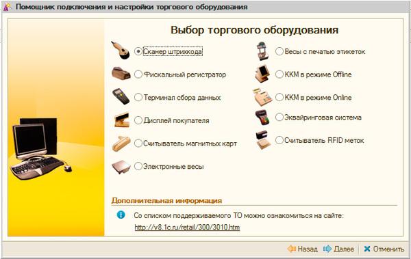 TradeWare-1C-004.jpg