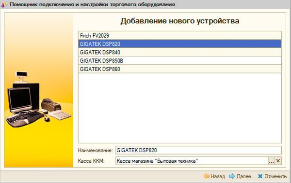 TradeWare-1C-011.jpg