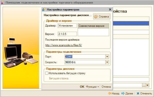 TradeWare-1C-013.jpg