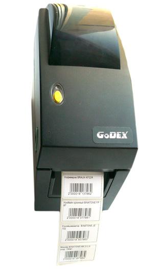 TradeWare-1C-Godex-DT2-001.jpg