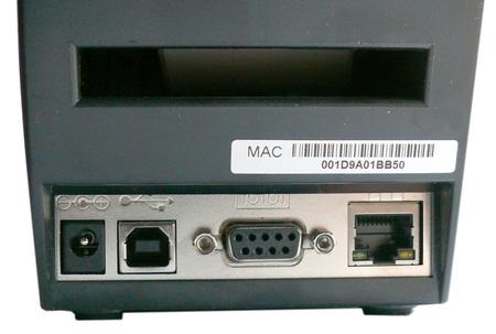 TradeWare-1C-Godex-DT2-002.jpg