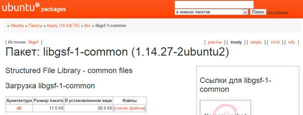 1cv83-32-ubuntu-64-003.jpg
