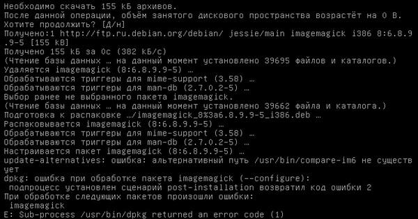 1cv83-32-ubuntu-64-004.jpg