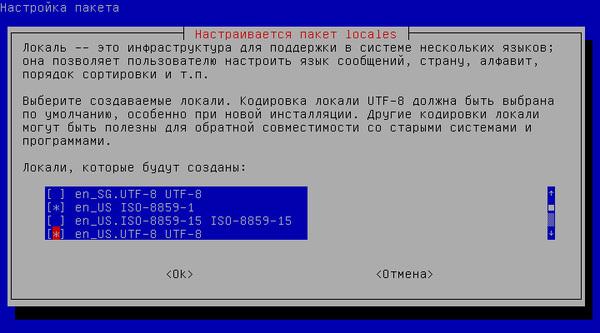 1cv83-pgsql-1c-002.jpg
