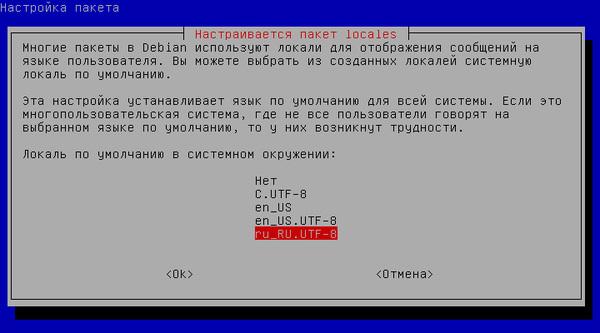 1cv83-pgsql-1c-003.jpg