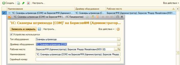 TradeWare-1C-023.jpg