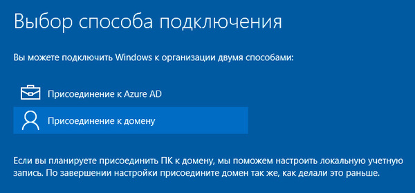 windows-10-owner-003.jpg