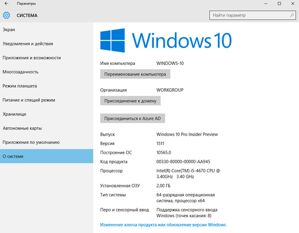 windows-10-owner-009.jpg