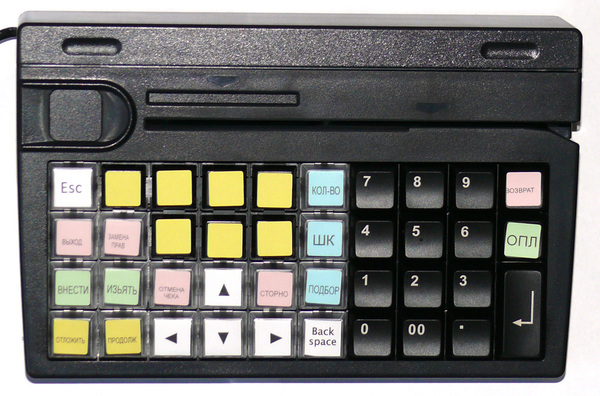 POS-Keyboard-002.jpg
