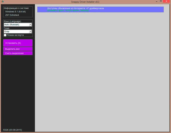 Snappy-Driver-Installer-002.jpg