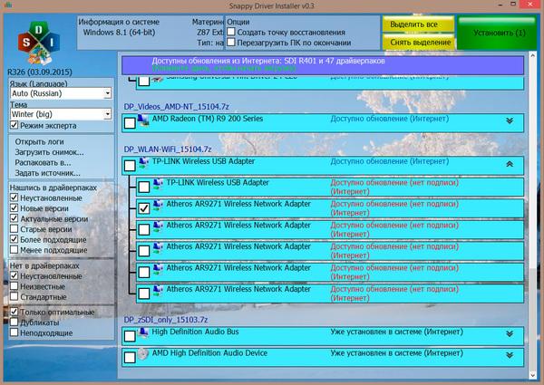 Snappy-Driver-Installer-007.jpg