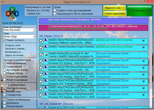 Snappy-Driver-Installer-010.jpg