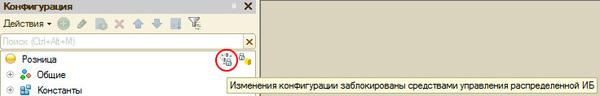 1cv8-exchange-repair-003.jpg
