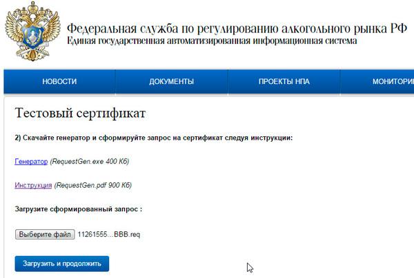 EGAIS-2-008.jpg