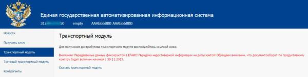 EGAIS-2-016.jpg
