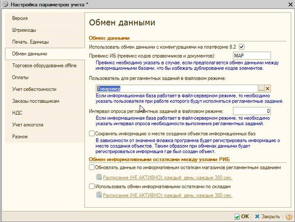 EGAIS-2-029.jpg