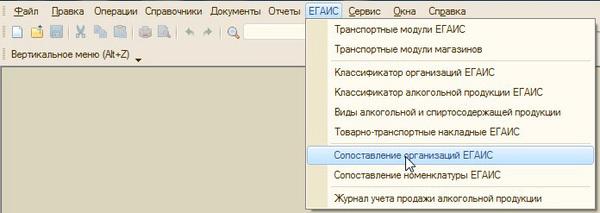 EGAIS-2-030.jpg
