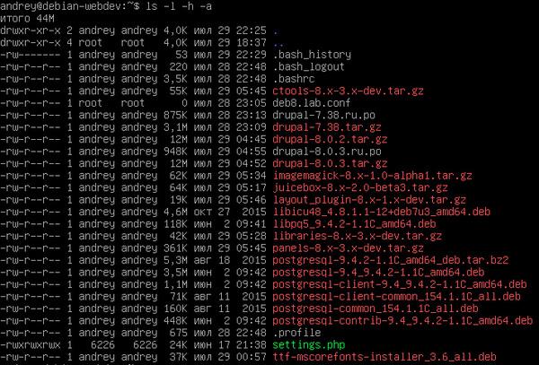 linux-filesystem-2-005.jpg