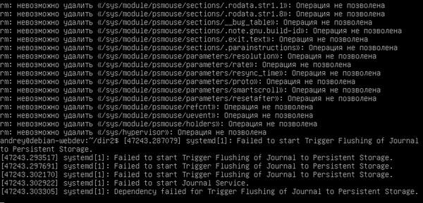 linux-filesystem-2-017.jpg