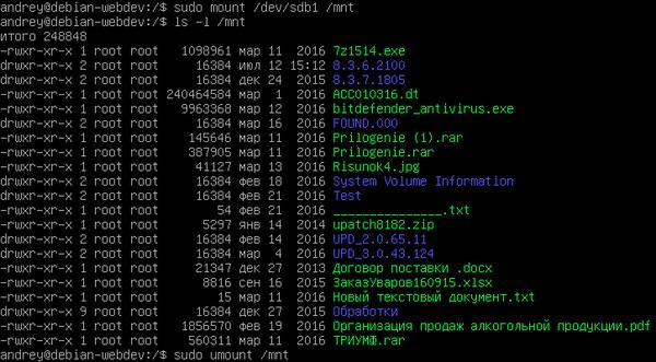 linux-filesystem-2-024.jpg