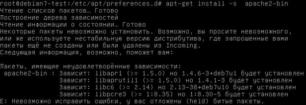 apt-pinning-011.png