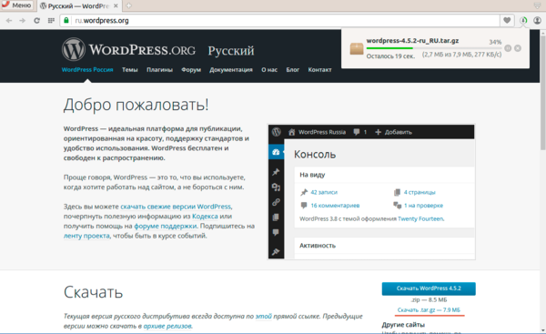 wordpress-install-config-002.png