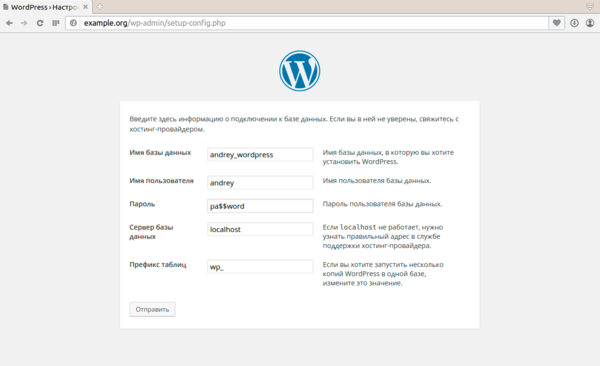 wordpress-install-config-005.png