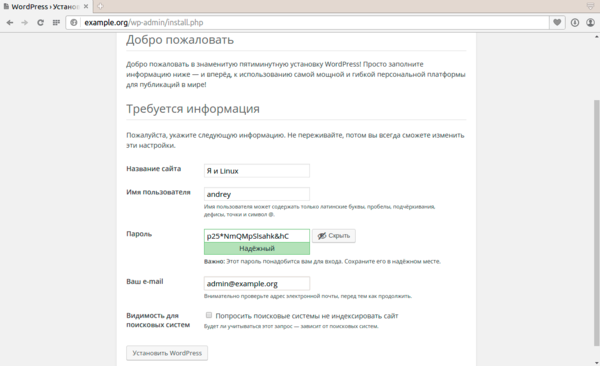 wordpress-install-config-006.png