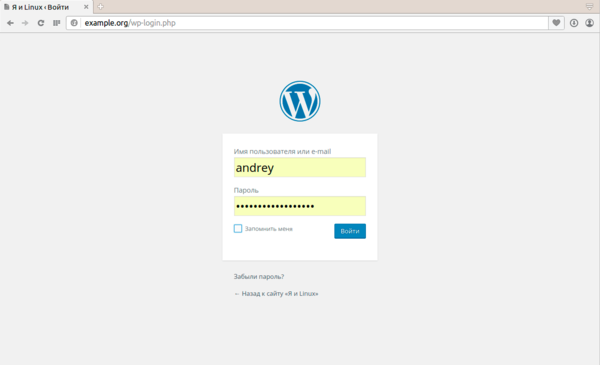 wordpress-install-config-007.png