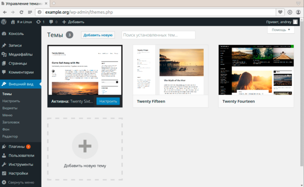 wordpress-install-config-009.png