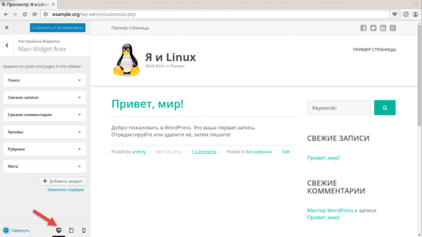 wordpress-install-config-013.png