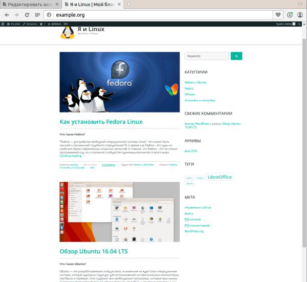 wordpress-install-config-024.png