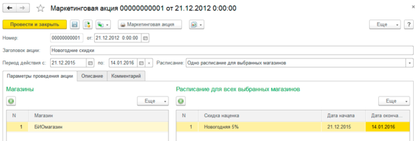 1c-rtl10-rtl23-030.png