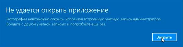 windows10-uac-001.png