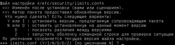 zimbra-ubuntu-upgrade-005.png
