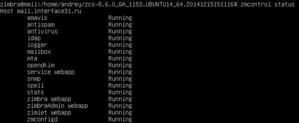 zimbra-ubuntu-upgrade-009.png